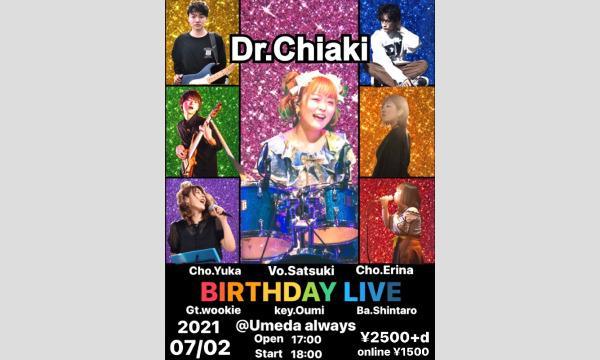 生配信ライブ Dr.Chiaki BIRTHDAY LIVE  7/2(金)梅田ALWAYS イベント画像1