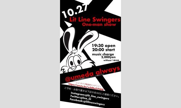 Lit Line Swingers One-man show -umeda ALWAYS- 生配信ライブ 10/27 イベント画像1