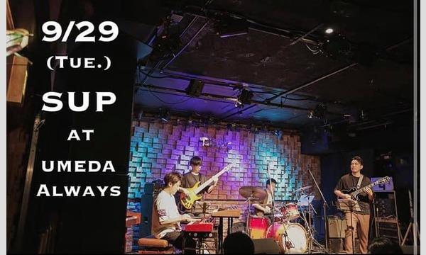 sup -umeda- ALWAYS 2020/9/29 ライブ収録 視聴チケット イベント画像1