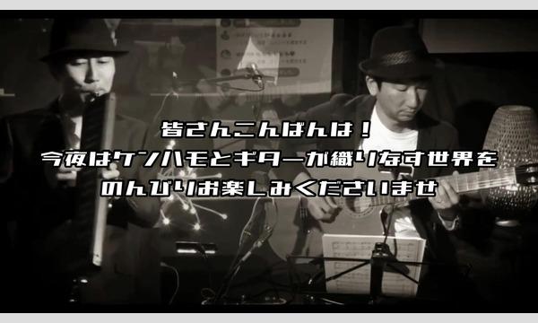 生配信ライブ  JI-in 北野淳 石橋文博 2020/9/26 無観客配信ライブ イベント画像1