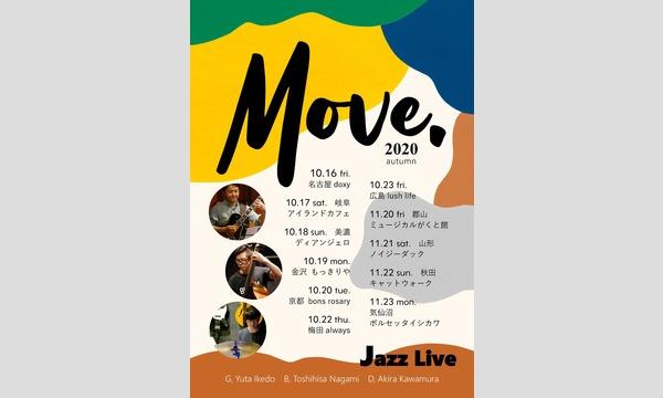 生配信ライブ Move. -umeda ALWAYS-  2020/10/22 イベント画像1