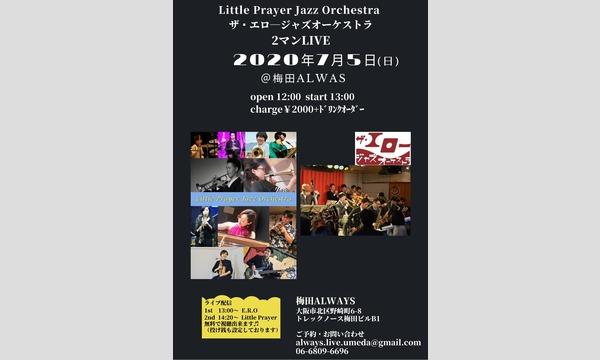 LP&E.R.O 2マンlive  7/5 梅田Always イベント画像1