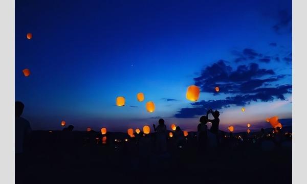 島田スカイランタン祭りin2020あの感動をもう一度・・静岡最大級のスカイランタンを打ち上げる! イベント画像2