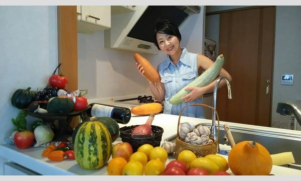 【お茶会】妊活のための腸内環境づくり~試食しながら王道レシピを学ぼう イベント画像1