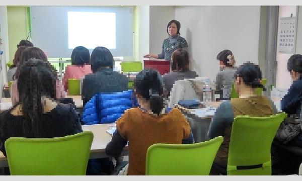 ホシヤ ミヨコの分子栄養学 入門講座 ~栄養療法のセカイを覗いてみよう!イベント