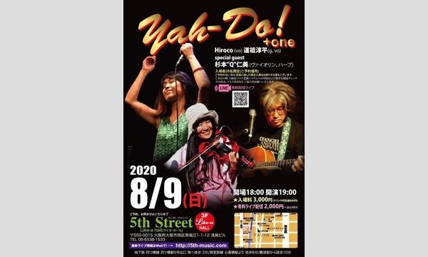 5th StreetのYah-Do! +one(ライブ配信)イベント