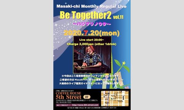 5th StreetのMasaki-chi マンスリーライブ見逃し配信イベント