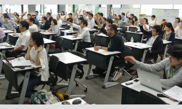 報道実務家フォーラムin青森 イベント画像3