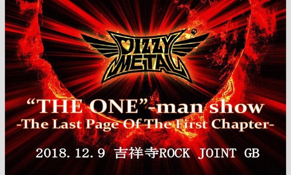 "12/9(日) DIZZYMETAL LIVE 2018 ""THE ONE""-man show イベント画像1"
