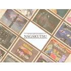 NAGAKUTSU 梅田店のイベント