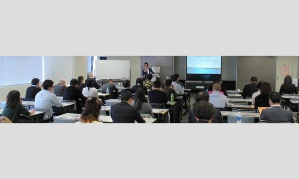 吉田幸弘★2冊同時出版記念『リーダーシップ』基礎講座 4月22日(月) イベント画像1