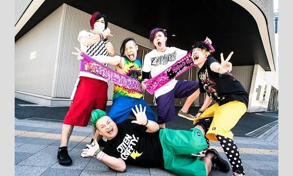 MICHINOKU LIVE HOUSE CIRCUIT ライブモニター様募集イベント