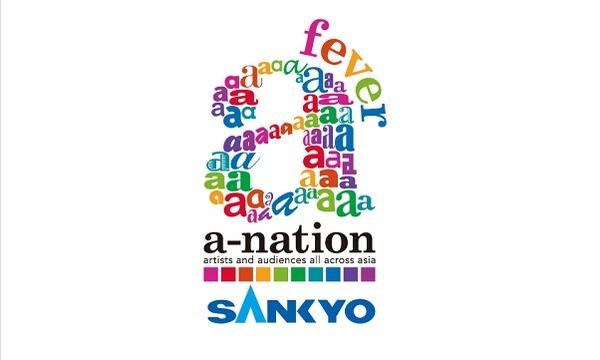 【締切迫る】FEVER a-nation by SANKYO Yahoo!チケットプラス限定 チケットプレゼント イベント画像1