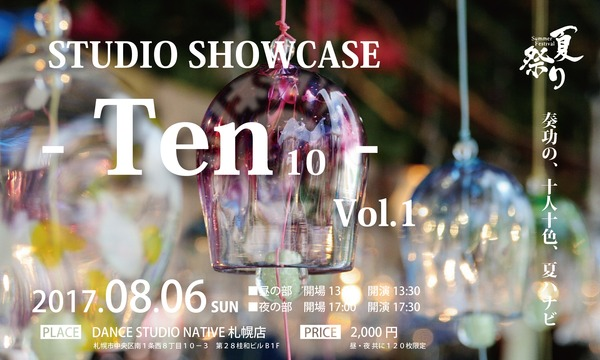 DANCE STUDIO NATIVE  SHOWCASE  EVENT- Ten10 - Vol.1 in北海道イベント