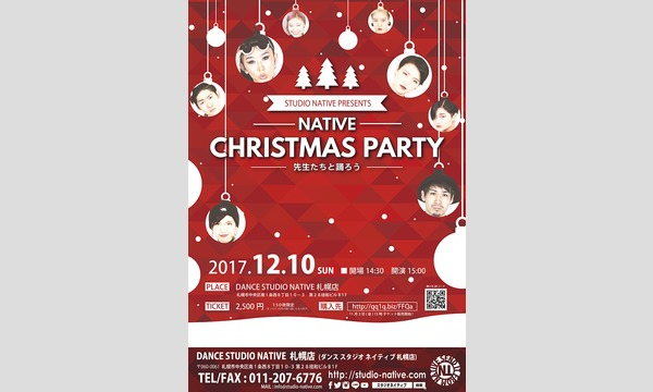 NATIVE CHRISTMAS PARTY - 先生たちと踊ろう - in北海道イベント