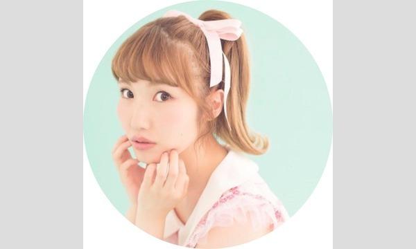 Aya Uchida ValentinesLive(仮)にフラワースタンドを贈ろう! in東京イベント