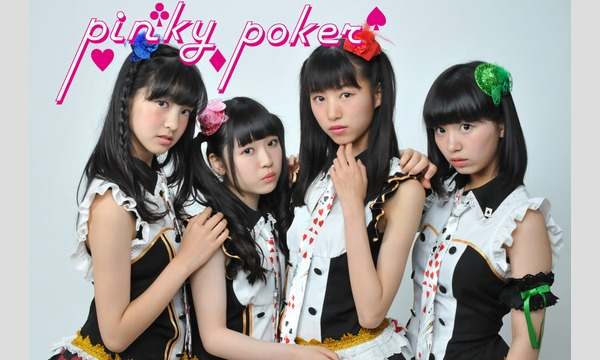 pinkypoker 1stワンマンGAME 〜Let's play the game!〜 イベント画像1