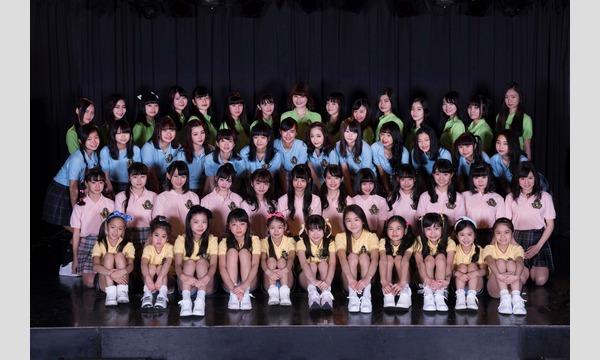 Shibu3 project 第二回定期公演 in東京イベント