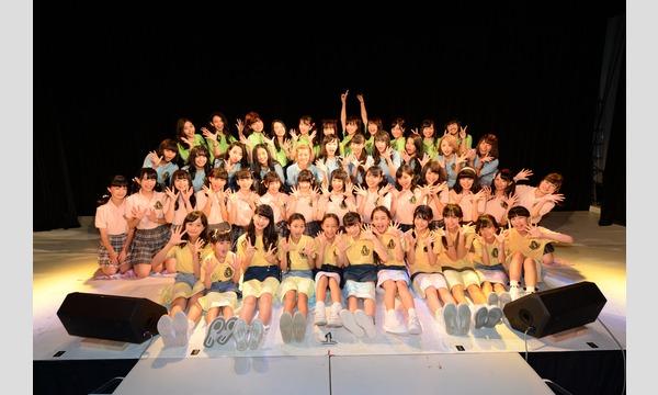 Shibu3 project 第六回定期公演