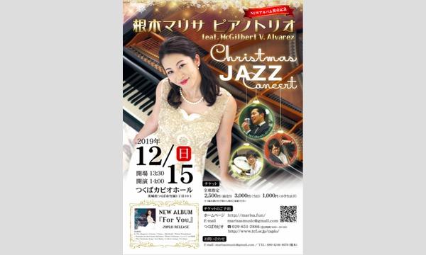 クリスマスジャズコンサート イベント画像2