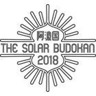 阿波国 THE SOLAR BUDOKAN 実行委員会のイベント