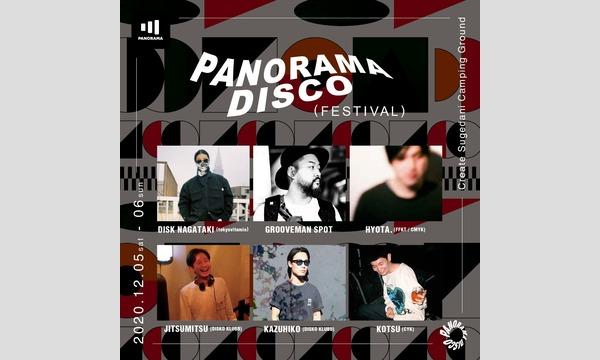 PANORAMA DISCO (FESTIVAL) イベント画像2