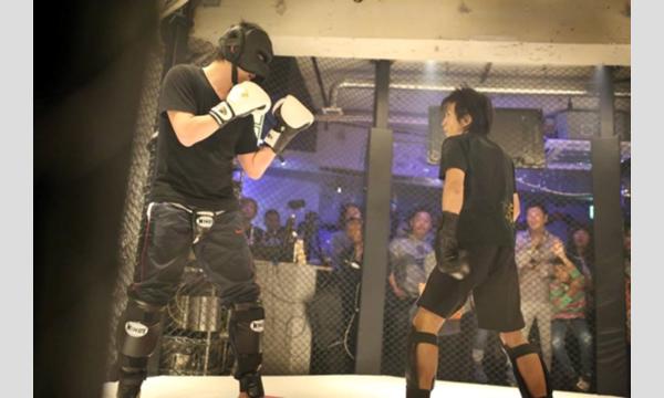 HATASHIAI Vol.7 イベント画像2