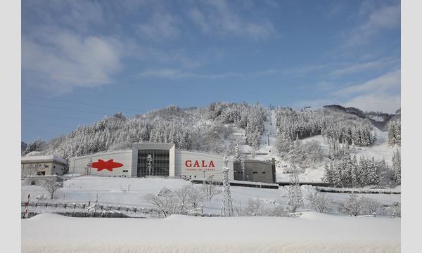 【ガーラ湯沢スキー場】期間限定!早割リフト券 イベント画像2