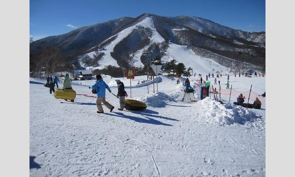 【斑尾高原スキー場】早割チケット イベント画像2