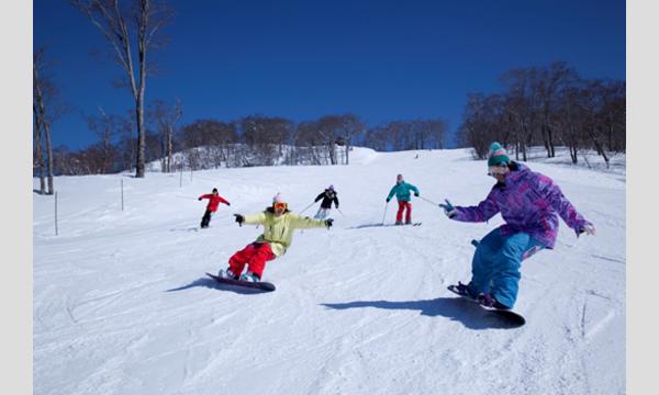 【たんばらスキーパーク】前売り1日券4,000円 イベント画像2