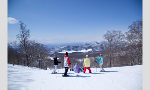 【たんばらスキーパーク】前売り1日券4,000円 イベント画像3