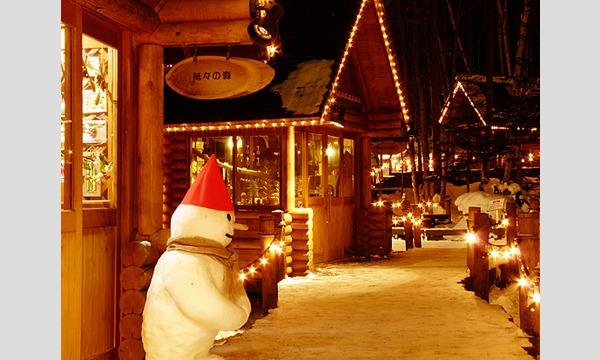 【富良野スキー場】 同日使い切り4名セット券 イベント画像2