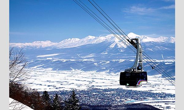 【富良野スキー場】 同日使い切り4名セット券 イベント画像3