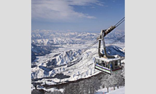 【六日町八海山スキー場】前売りチケット イベント画像3