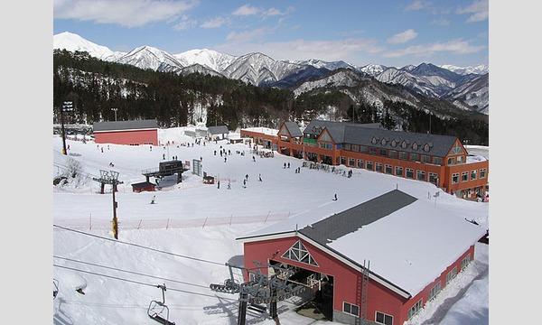 ノルン水上スキー場セット券 イベント画像2