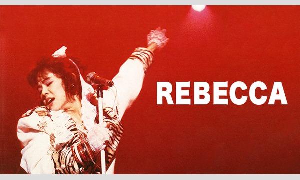 【GYAO!独占上映会】『REBECCA LIVE'85 Maybe Tomorrow Complete』 イベント画像1