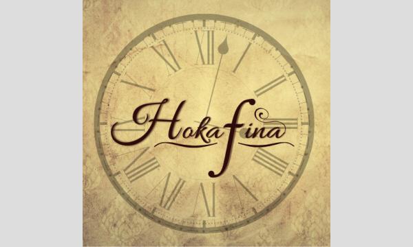 Hokafina無料ワンマンライブ イベント画像1