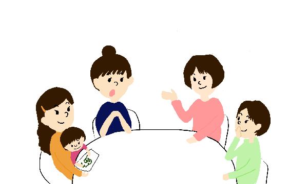 家族大好きママのおしゃべり会 イベント画像1