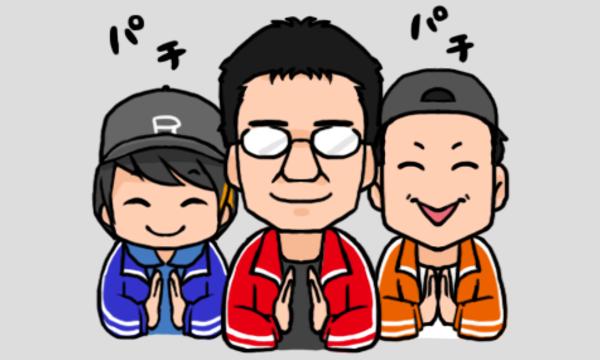 マックスむらいチャンネル オフ会 in 大阪 イベント画像1