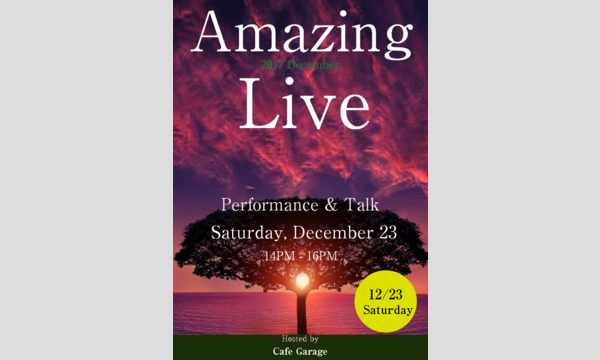 Amazing Live  -Performance & Talk Live- in東京イベント