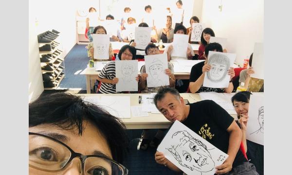誰でも、3時間で、自動的に絵が描けるワークショップ「快画塾」金沢クラス イベント画像3