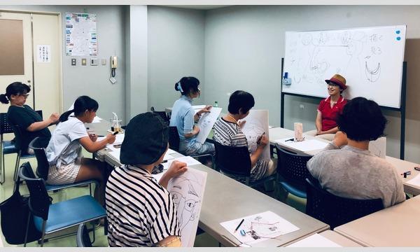 2/23 岡山初開催! 誰でも、3時間で、自動的に絵が描けるワークショップ「快画塾」 イベント画像2