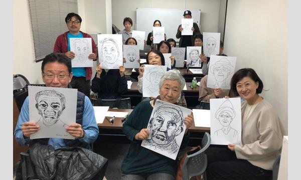 2/23 岡山初開催! 誰でも、3時間で、自動的に絵が描けるワークショップ「快画塾」 イベント画像3