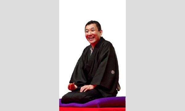 [上尾×落語]Vol.1三遊亭兼好独演会 イベント画像1
