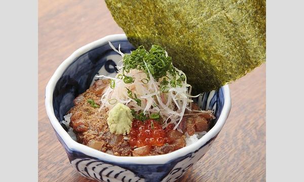 漁師が教える本当においしい魚の食べ方 in神奈川イベント
