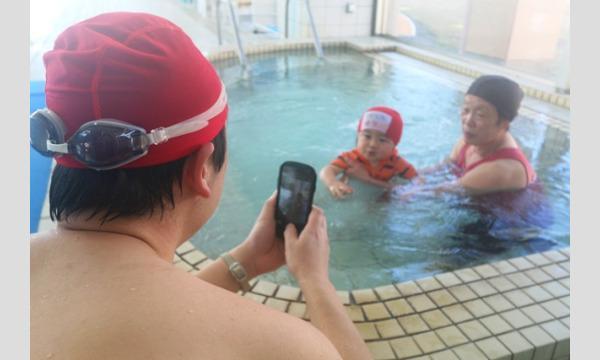 8月16日(月曜日)プール入場予約券 イベント画像1