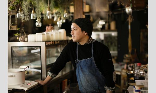 まなぶ つくる あじわう 新潟フードのすすめ 〜食と日本酒のマリアージュ〜 イベント画像2