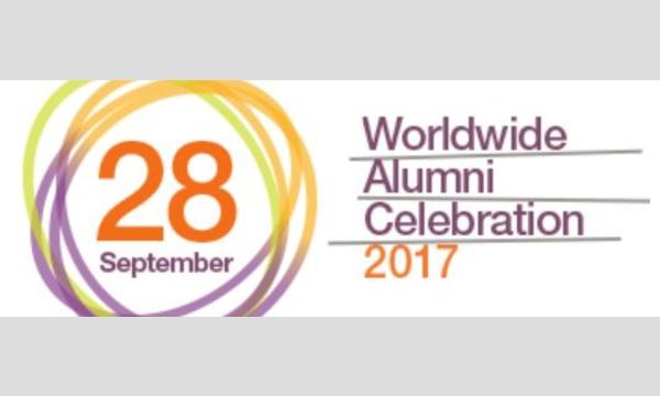 London Business School Worldwide Alumni Celebration @Tokyo in東京イベント