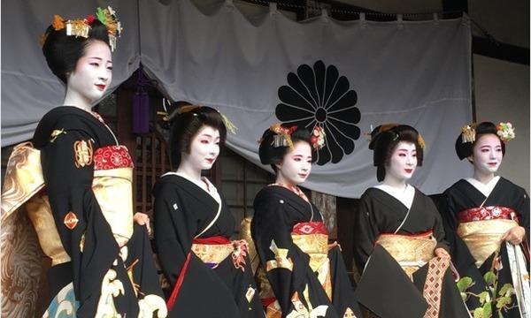 五花街芸舞妓 新春黒紋付撮影会 イベント画像1