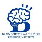 (一社)脳科学文化 研究所のイベント